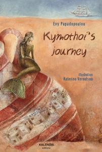 Εvi Papadopoulou Kimothoi's Journey